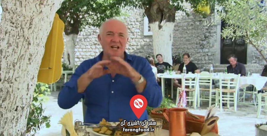 از ونیز تا استانبول سفر به یونان فیلم آموزش غذاهای سنتی جنوب یونان