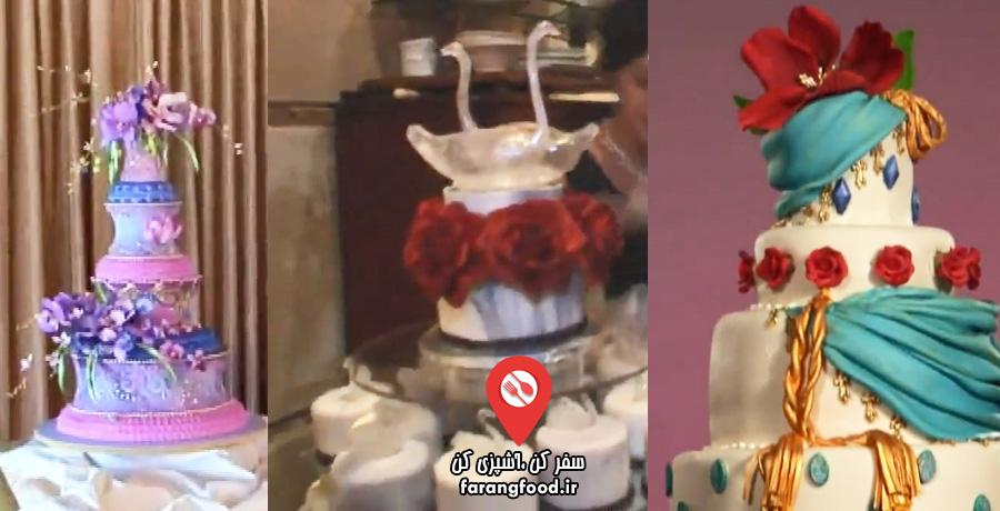 شگفت انگیزترین کیک های عروسی قسمت یازدهم