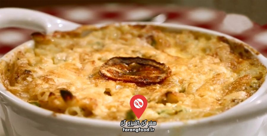 صد ماکارونی : فیلم آموزش پاستا سدانی (Sedani) با گوشت سرخ شده