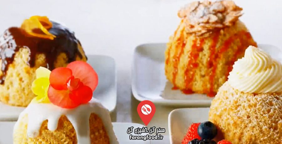آشپزی با آنا فیلم آموزش پخت و تزیین انواع کیک شیفون