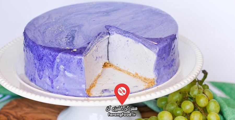 آشپزی با تاتیانا فیلم آموزش کیک لعاب آینه ای پنیر انگور بدون نیاز به پختن