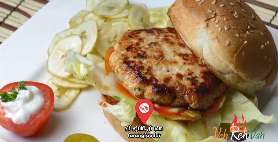 آشپزی با واه فیلم آموزش برگر مرغ هندی
