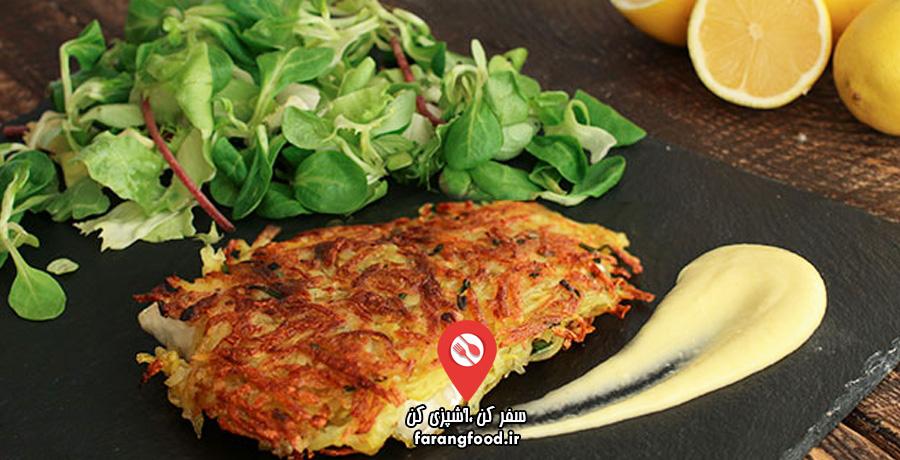 آشپزی خانگی فیلم آموزش سیب زمینی ماهی ایتالیایی با سس لیموترش