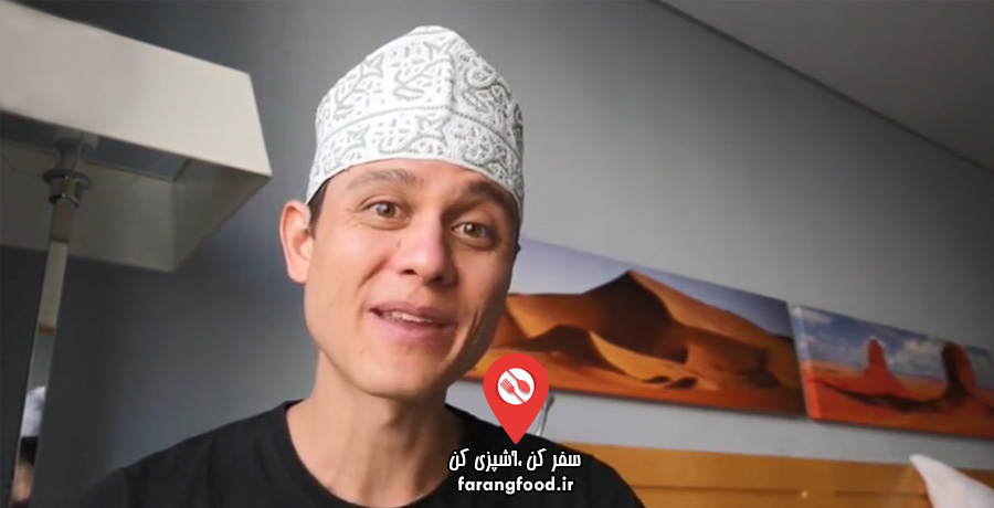 سفرنامه غذا عمان – مسقط (قسمت ۱ )