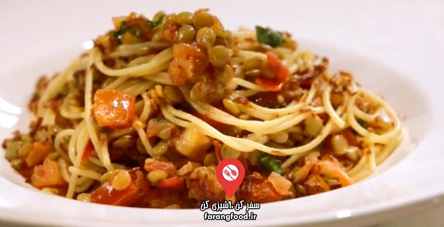 صد ماکارونی فیلم آموزش اسپاگتی با عدس و گوجه