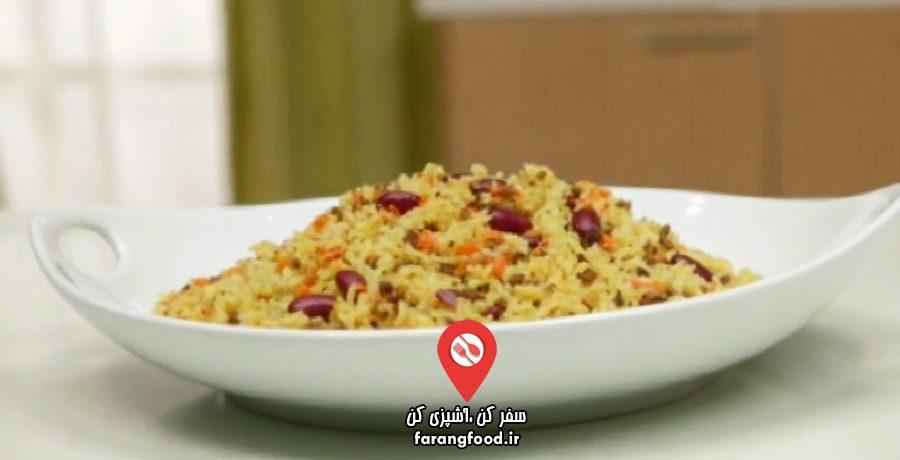آشپزی به صرفه فیلم آموزش لوبیا پلو عربی با گوشت و هویج