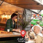 لوکانتا : فیلم آموزش پخت مرغ در فر با سبزیجات