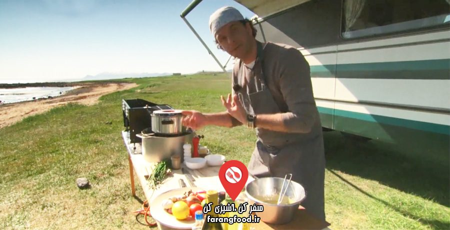 غذاهای خوشمزه ایسلندی قسمت ششم