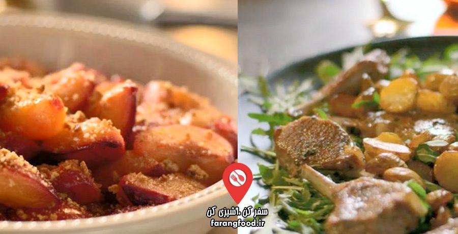 آشپزخانه ایتالیایی نایجلا فیلم آموزش خوراک بره ایتالیایی با دسر کرامبل آلو و آمارتی