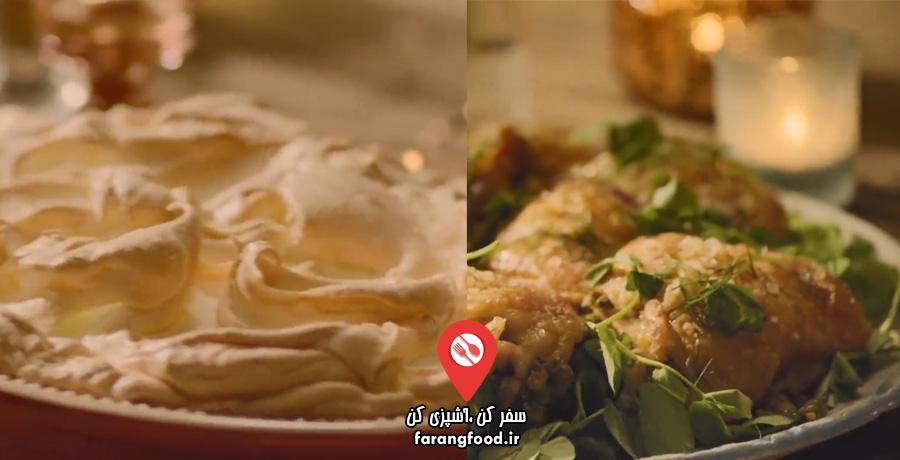 آشپزی در خانه با نایجلا فیلم آموزش خوراک مرغ و نخود سبز با ملکه پودینگ ها
