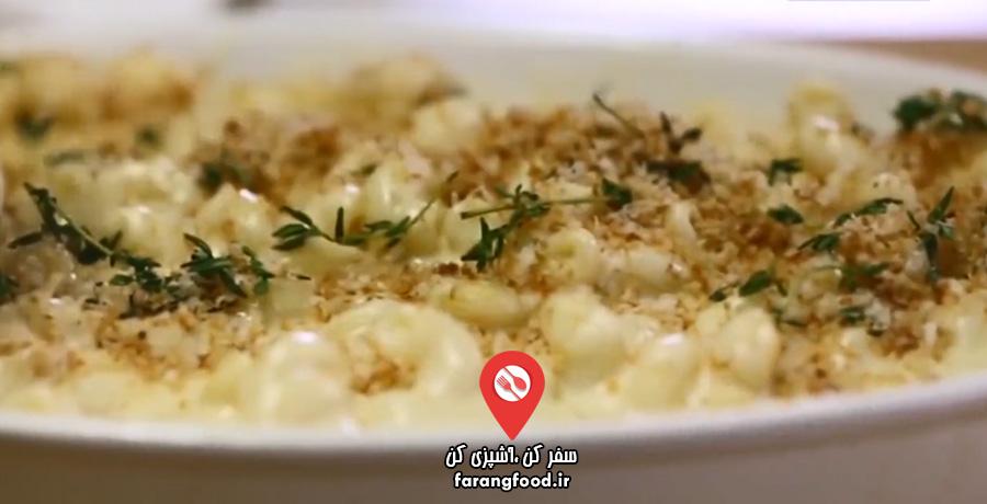 نوش جان فیلم طرز تهیه ماکارونی خامه ای با پنیر و شیر