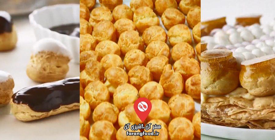 آشپزی با آنا فیلم آموزش انواع شیرینی و نان خامه ای