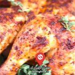 آشپزی با واه : فیلم طرز تهیه ترشی سبزیجات چینی