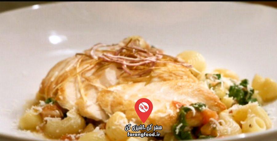 صد ماکارونی فیلم طرز تهیه ماکارونی پاستا لوله ای با مرغ و اسفناج