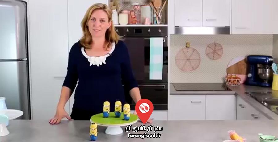 دوست داران کاپ کیک فیلم آموزش شیرینی کرم دار عروسکی مینیون