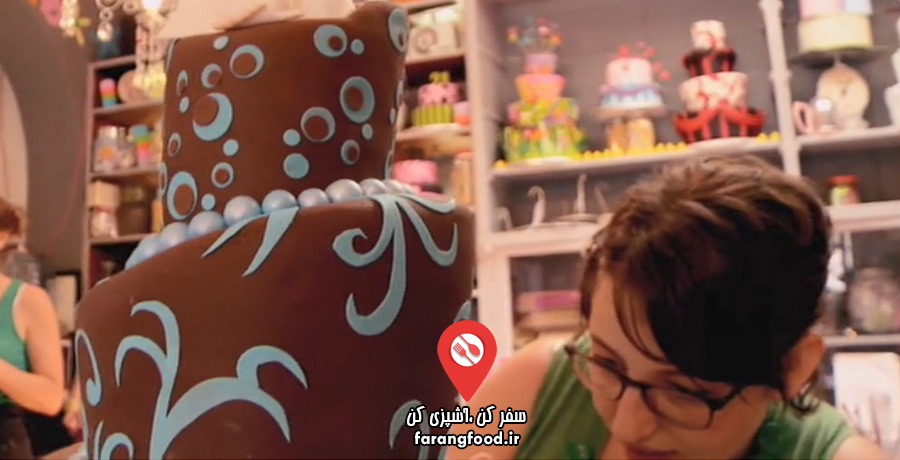 فرشتگان کیک چارلی قسمت سوم