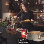 آشپزی آسان با نایجلا: فیلم آموزش استیک باوت گریل شده با دسر پاولووا