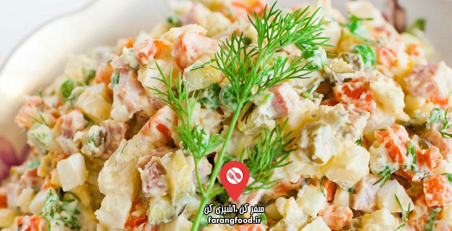 آشپزی با تاتیانا فیلم آموزش سالاد الویه روسی