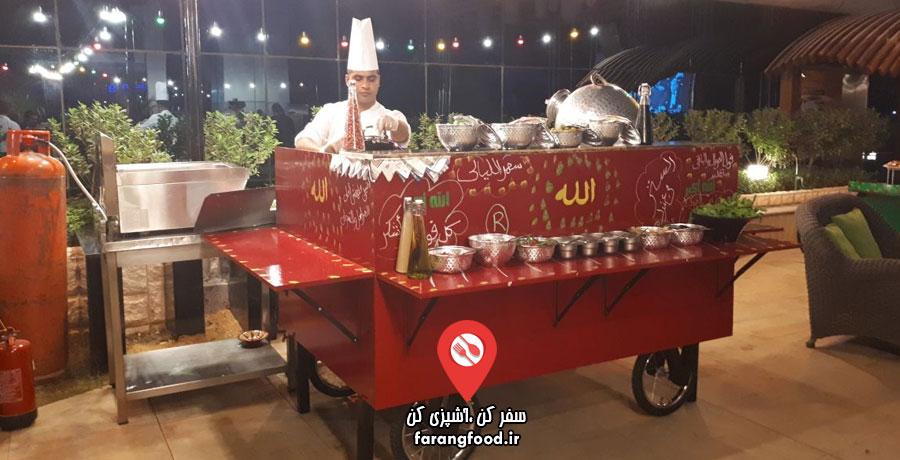 آشپز جسور فیلم آموزش غذاهای خیابانی خاورمیانه ای