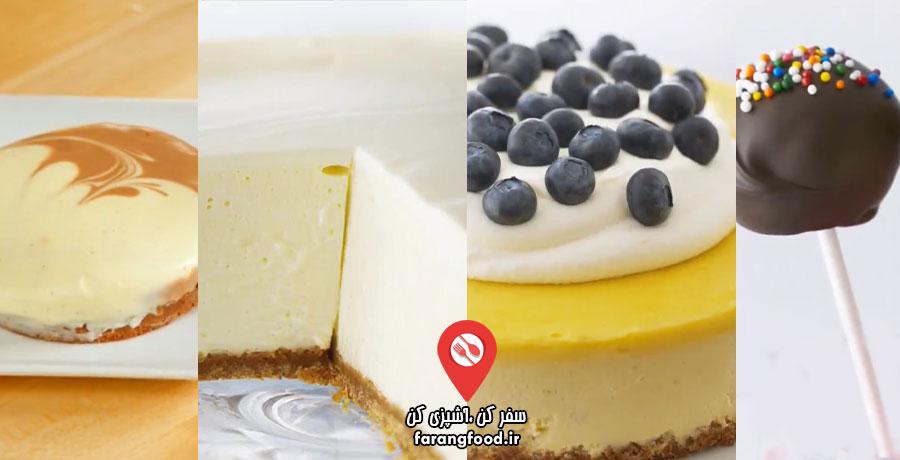 آشپزی با آنا فیلم آموزش بهترین دستورهای کیک پنیری