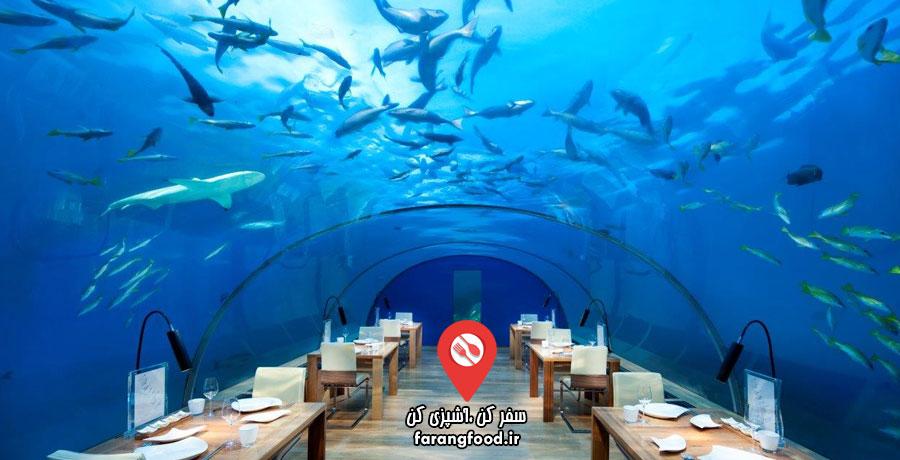 بهترین رستوران های جهان مالدیو - رستوران ایتا