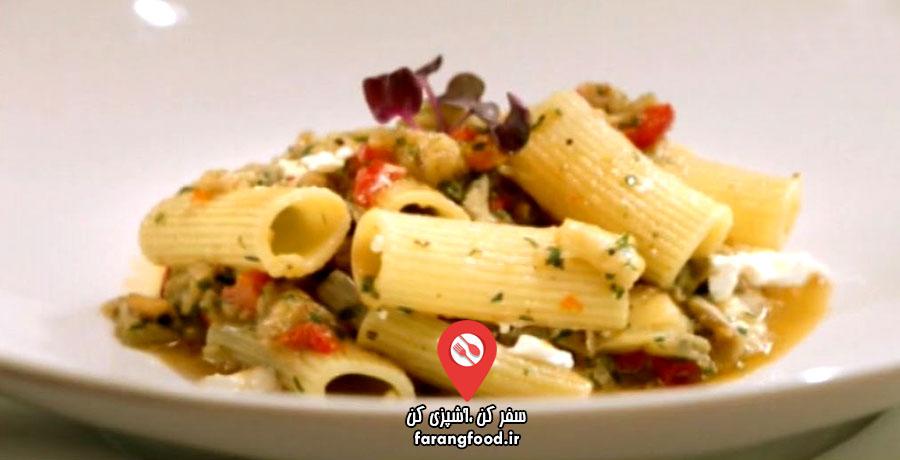 صد ماکارونی فیلم آموزش ماکارونی ریگاتونی با بادمجان و سبزیجات