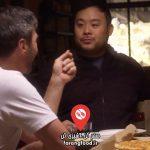 گذری بر دنیای غذاها در چین : قسمت اول
