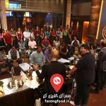 مستر شف (مسابقه سرآشپز ترکیه)