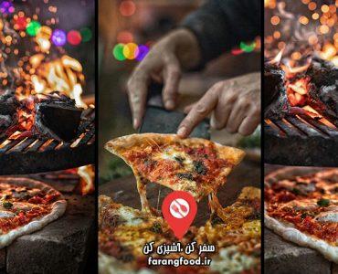 آشپزی در طبیعت فیلم آموزش پیتزا ناپولی اصیل