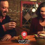 سلنا + سرآشپز : فصل اول :قسمت اول