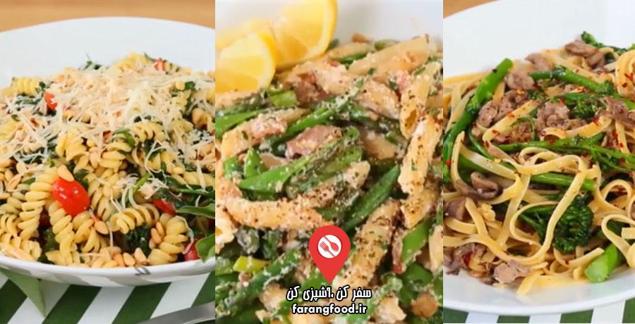 دنیای خوراکی ها فیلم آموزش پاستای بهاری با ۳ طعم جدید و خوشمزه