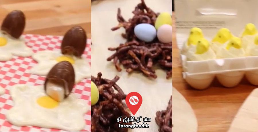 دوست داران کاپ کیک فیلم آموزش شیرینی پرنده شرقی