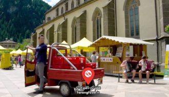 جینو و آشپزی ایتالیایی قسمت دوم