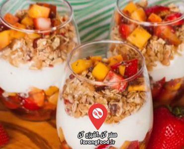 آشپزی با تاتیانا : فیلم آموزش دسر میوه ای