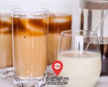 آشپزی با تاتیانا : فیلم آموزش قهوه سرد تایلندی