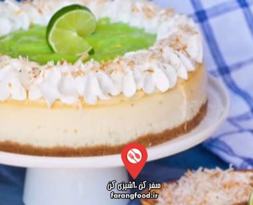 آشپزی با تاتیانا : فیلم آموزش کیک پنیر تابستانی