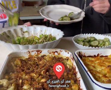 ترفند های جیمی : فیلم آموزش ماکارونی پنیری با سبزیجات