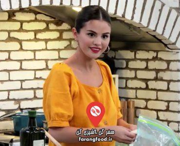 سلنا + سرآشپز فصل اول قسمت دوم
