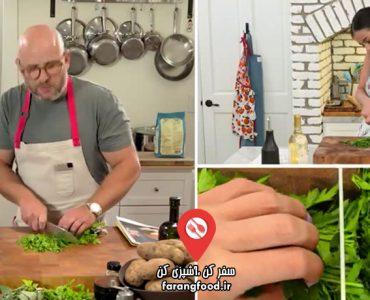 سلنا + سرآشپز : فصل اول : قسمت نهم