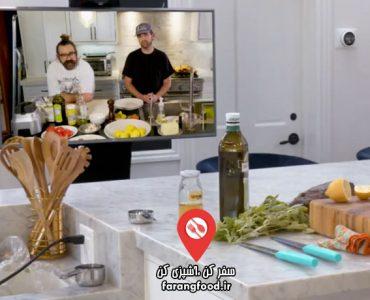 سلنا + سرآشپز فصل اول قسمت پنجم