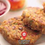 آشپزی با واه : فیلم آموزش غذای نپالی موموس