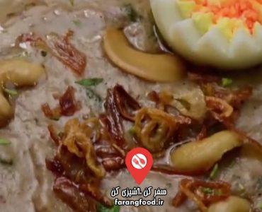 آشپزی با واه : فیلم آموزش حلیم مرغ هندی
