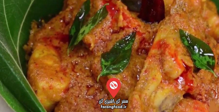 آشپزی با واه : فیلم آموزش خوراک خوشمزه مرغ هندی