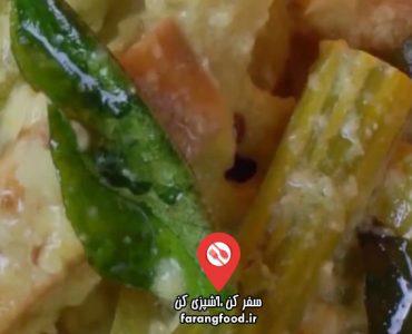 آشپزی با واه : فیلم آموزش خوراک سبزیجات آویل (Avial)