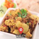 آشپزی با واه : فیلم آموزش چاتنی پیاز