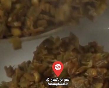 آشپزی با واه : فیلم آموزش خوراک لوبیا