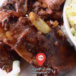 آشپزی با واه : فیلم آموزش شیرینی خوشمزه (Kala Jamun)