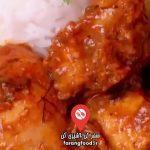 آشپزی با واه : فیلم آموزش دسر خوشمزه سیب و گردو