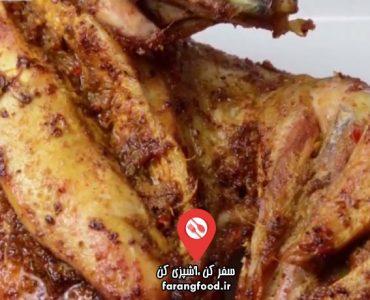 آشپزی با واه : فیلم آموزش خوراک مرغ پاکستانی