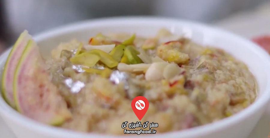 آشپزی با واه : فیلم آموزش دسر انجیر